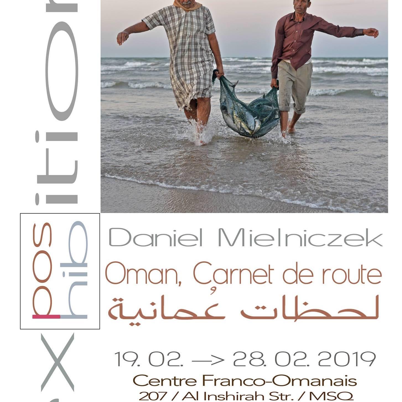 Affiche de l'exposition au Centre Franco-Omanais de Mascate